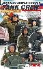 ロシア陸軍 戦車兵