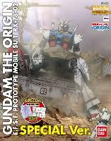 バンダイMASTER GRADE (マスターグレード)RX-78-02 ガンダム (GUNDAM THE ORIGIN版) スペシャルVer.