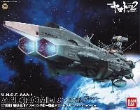 地球連邦 アンドロメダ級一番艦 アンドロメダ ムービーエフェクトVer.