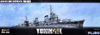 日本海軍 陽炎型 駆逐艦 雪風