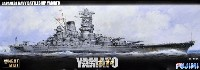 日本海軍 超弩級戦艦 大和 木甲板シール付き