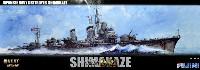 フジミ艦NEXT350日本海軍 駆逐艦 島風 エッチングパーツ付き