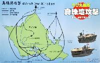 ちび丸艦隊 真珠湾攻撃 赤城・加賀 2隻セット