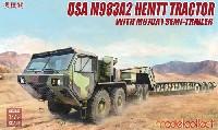 アメリカ M983A2 HEMTT トラクター/w M870A1セミトレーラー
