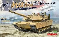 アメリカ海兵隊 M1A1 AIM / アメリカ陸軍 M1A1 TUSK エイブラムズ戦車