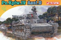 ドラゴン1/72 ARMOR PRO (アーマープロ)ドイツ 4号戦車D型