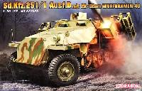 ドラゴン1/35 '39-'45 Seriesドイツ Sd.Kfz.251/1 Ausf.D 28/32cm ヴルフラーメン40