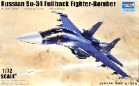 トランペッター1/72 エアクラフト プラモデルSu-34 フルバック