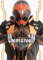 KAIGAN 仮面ライダーゴースト 特写写真集