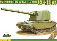 FV-4005 183mm砲搭載 駆逐戦車 JS-Killer