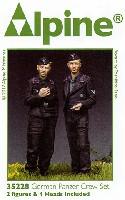 アルパイン1/35 フィギュアWW2 ドイツ 国防軍 戦車クルー (2体セット) (パンツァージャケット)
