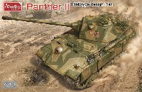 ドイツ パンサー 2 中戦車 プロトタイプデザイン