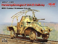 ICM1/35 ミリタリービークル・フィギュアドイツ P204(f) 軌道装甲車