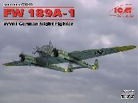 ICM1/72 エアクラフト プラモデルフォッケウルフ Fw189A-1 夜間戦闘機