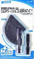 ウェーブホビーツールシリーズHG ユニバーサルカッター専用 刃先ベース & 角度切りガイド