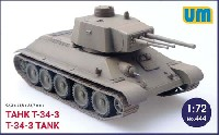 ユニモデル1/72 AFVキットT-34-3 戦車
