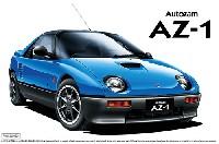アオシマ1/24 ザ・モデルカーマツダ PG6SA AZ-1 '92