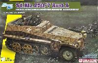 ドイツ Sd.Kfz.250/7 Ausf.A 8cm自走迫撃砲