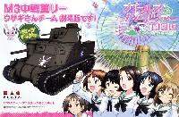 M3中戦車 リー ウサギさんチーム 劇場版です! (オリーブドラブ Ver.) (ガールズ&パンツァー 劇場版)
