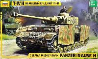 ズベズダ1/35 ミリタリードイツ 4号戦車H型