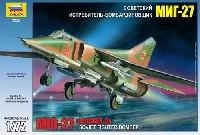 ズベズダ1/72 エアクラフト プラモデルMiG-27 フロッガーD ソビエト戦闘爆撃機