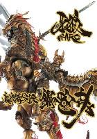 牙狼 <GARO> 魔戒騎士列伝 鋼の咆哮 【復刻増補版】