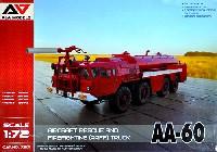 AA-60 空港用科学消防車