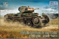 ストリッツヴァグン M/40K スウェーデン軽戦車