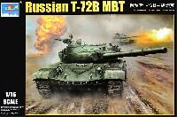 ロシア T-72B 主力戦車