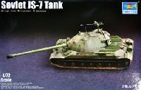 ソビエト軍 JS-7 重戦車