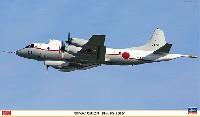 ハセガワ1/72 飛行機 限定生産UP-3C オライオン 第51航空隊 2016