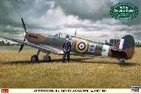 ハセガワ1/32 飛行機 限定生産スピットファイア Mk.2a ダグラス・バーダー w/フィギュア