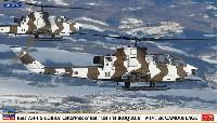 ベル AH-1S コブラチョッパー & ベル UH-1H イロコイ ウインター カムフラージュ