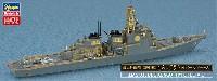 ハセガワ1/700 ウォーターラインシリーズ スーパーディテール海上自衛隊 護衛艦 こんごう ハイパーディテール