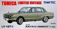 ニッサン スカイライン 2000GT (銀) 71年式