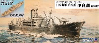 ピットロード1/700 スカイウェーブ W シリーズ日本海軍 給糧艦 伊良湖 最終時 (エッチング&木製甲板付)