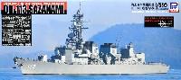 海上自衛隊 護衛艦 DD-113 さざなみ (エッチングパーツ2枚付)