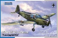 スペシャルホビー1/48 エアクラフト プラモデルビュッカー Bu181 ベストマン 対戦車攻撃部隊