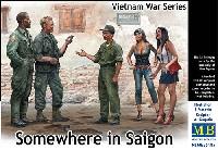 マスターボックス1/35 ミリタリーミニチュアサイゴンのどこかで (ベトナム戦争シリーズ)