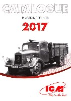 ICM社 2017年版 カタログ