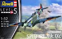 スピットファイア Mk.9c