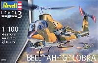 ベル AH-1G コブラ
