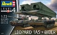 レベル1/72 ミリタリーレオパルト 1A5 +  ビーバー 架橋戦車