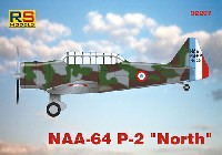 RSモデル1/72 エアクラフト プラモデルNAA-64 P-2 ノース