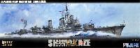 日本海軍 駆逐艦 島風 最終時 昭和19年