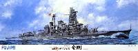 フジミ1/350 艦船モデル日本海軍 高速戦艦 金剛