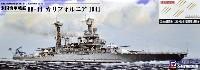 ピットロード1/700 スカイウェーブ W シリーズ米国海軍 テネシー級戦艦 BB-44 カリフォルニア 1941 (35.6cm金属砲身×12本 & メタル製主砲測距義×8個付き)