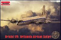 ローデン1/144 エアクラフトブリストル 175 ブリタニア アフリカン サファリ