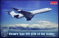 ローデン1/144 エアクラフトビッカース スーパー VC10 K4 イギリス空軍 空中給油機