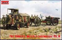 FWD モデルB 3t牽引車 & BL 8インチ榴弾砲 Mk.6